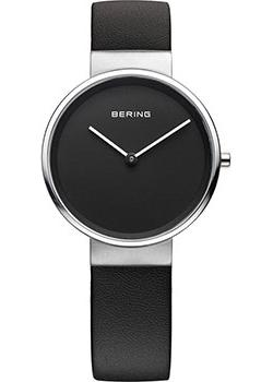 fashion наручные  женские часы Bering 14531-402. Коллекция Classic