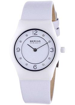 fashion наручные  женские часы Bering 32030-654. Коллекция Ceramic