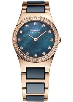 fashion наручные  женские часы Bering 32426-767. Коллекция Ceramic