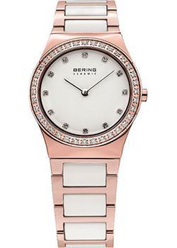 fashion наручные  женские часы Bering 32430-761. Коллекция Ceramic