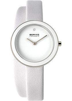 fashion наручные  женские часы Bering 33128-854. Коллекция Ceramic
