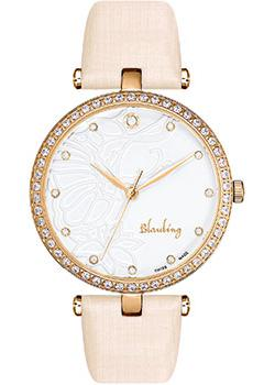 Швейцарские наручные  женские часы Blauling WB2603-02S. Коллекция Papillon Neige