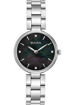 Японские наручные  женские часы Bulova 96S173. Коллекция Diamonds