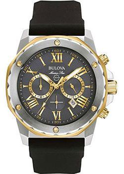 Японские наручные  мужские часы Bulova 98B277. Коллекция Marine Star