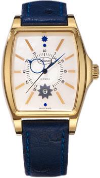 Швейцарские наручные женские часы Buran B71_132_6_604_0. Коллекция Selena