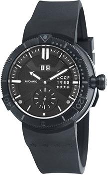 Купить Часы мужские Российские наручные  мужские часы CCCP CP-7006-04. Коллекция Kashalot Submarine  Российские наручные  мужские часы CCCP CP-7006-04. Коллекция Kashalot Submarine