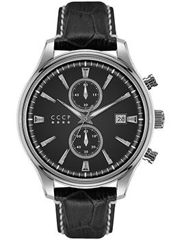 Российские наручные мужские часы CCCP CP-7028-01. Коллекция Sputnik-2 фото
