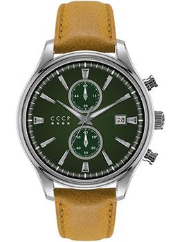 Российские наручные мужские часы CCCP CP-7028-04. Коллекция Sputnik-2 фото