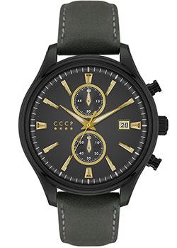 Российские наручные мужские часы CCCP CP-7028-07. Коллекция Sputnik-2 фото