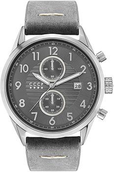 Российские наручные мужские часы CCCP CP-7029-01. Коллекция Submarine фото