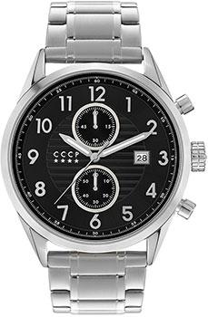 Российские наручные мужские часы CCCP CP-7029-11. Коллекция Submarine фото