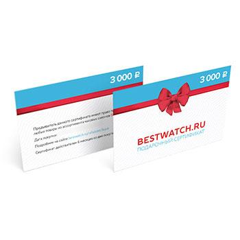 Сопутствующие товары  Certificate bw3000