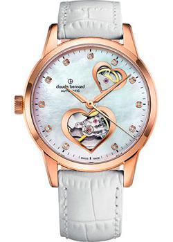 Швейцарские наручные  женские часы Claude Bernard 85018-37RNAPR2. Коллекция Classic Automatic Open Heart
