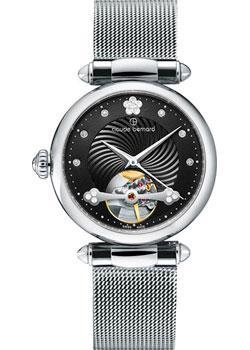 Швейцарские наручные  женские часы Claude Bernard 85022-3MNPN. Коллекция Dress Code Automatic Open Heart