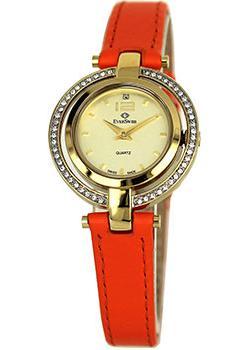 Швейцарские наручные  женские часы EverSwiss 2778-LLC. Коллекция Classic