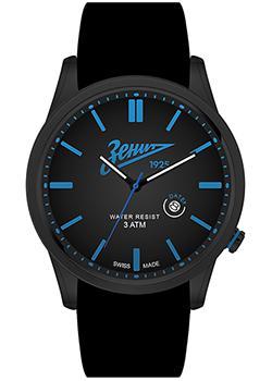 Купить Fashion наручные мужские часы FC Zenit FCZ05BB. Коллекция Swiss