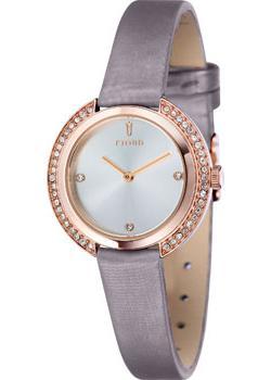 fashion наручные  женские часы Fjord FJ-6026-06. Коллекция AGNIS