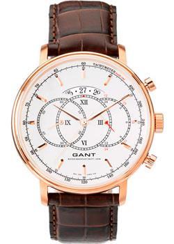 мужские часы Gant W10893. Коллекция Cameron