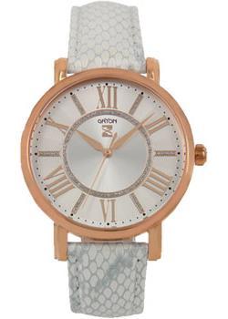 fashion наручные  женские часы Gryon G301.43.23. Коллекция Loyal