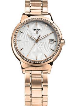 fashion наручные  женские часы Gryon G391.40.33. Коллекция Crystal