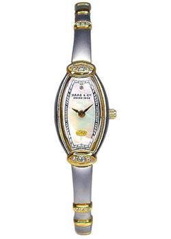 Швейцарские наручные  женские часы Haas KHC.331.CFA. Коллекция Prestige