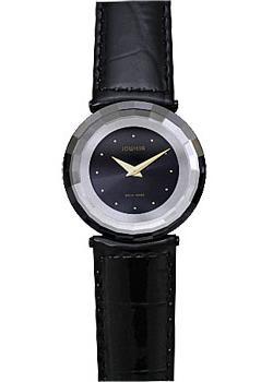 Швейцарские наручные  женские часы Jowissa J1.051.S. Коллекция Safira