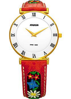 Швейцарские наручные  женские часы Jowissa J2.036.L. Коллекция Roma
