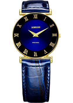 Швейцарские наручные  женские часы Jowissa J2.041.M. Коллекция Roma