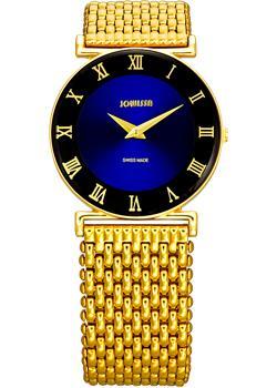 Швейцарские наручные  женские часы Jowissa J2.042.M. Коллекция Roma