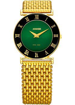 Швейцарские наручные  женские часы Jowissa J2.046.M. Коллекция Roma