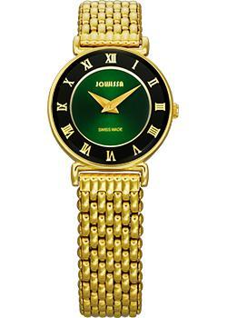 Швейцарские наручные  женские часы Jowissa J2.046.S. Коллекция Roma