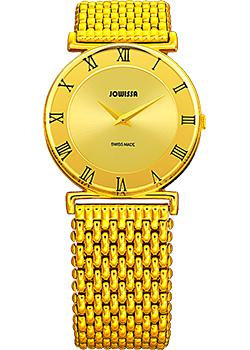Швейцарские наручные  женские часы Jowissa J2.108.M. Коллекция Roma