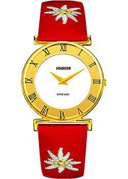Швейцарские наручные  женские часы Jowissa J2.203.M. Коллекция Roma