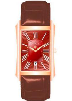 Швейцарские наручные  женские часы L Duchen D561.21.11. Коллекция Dignite
