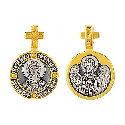 Серебрянная икона  105095 от Bestwatch.ru