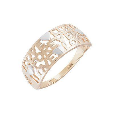 Золотое кольцо  155819