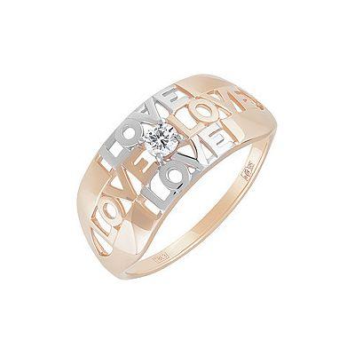 Золотое кольцо  155822