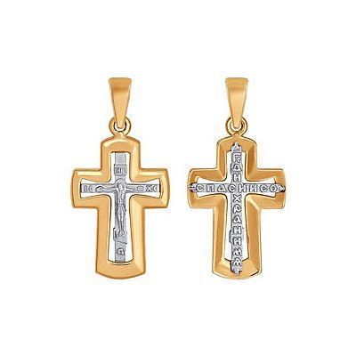 Золотой крест  159145
