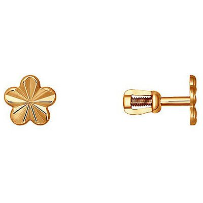 Купить Золотые серьги 165749, Пуссеты без камня. Красное золото 585. Вес 1, 057гр. ., Ювелирное изделие