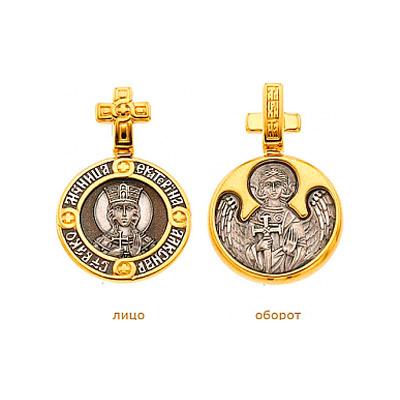 Серебрянная икона  31762