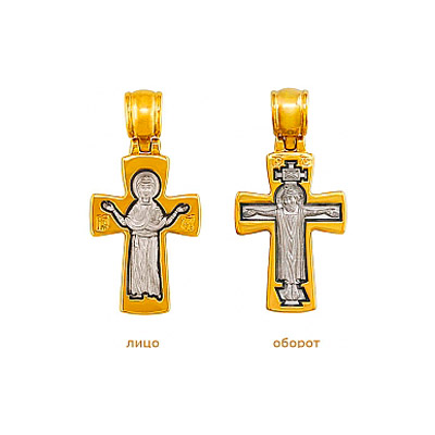 Серебряный крест  32362