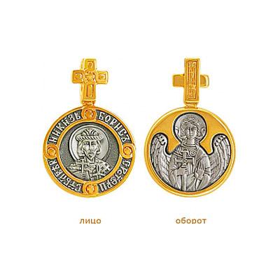 Серебрянная икона 33923