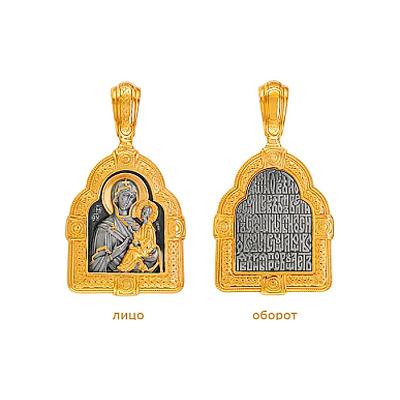 Серебрянная икона 5866 - Ювелирное изделиеИкона с золотым покрытием.