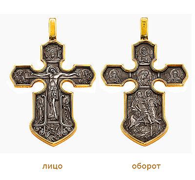 Серебряный крест  62109