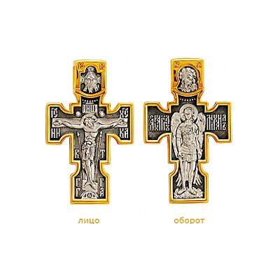 Серебряный крест  71095