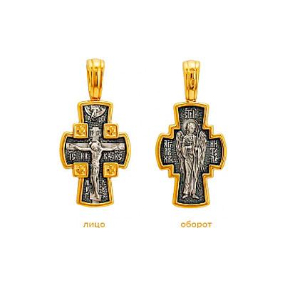 Серебряный крест 71096