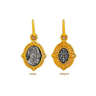 Серебрянная икона  79472