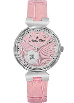 Швейцарские наручные  женские часы Mathey-Tissot D1089ALR. Коллекция Fiore