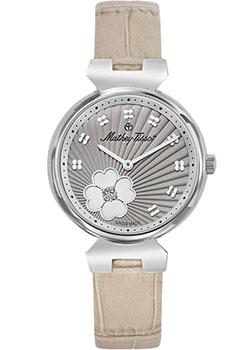 Швейцарские наручные  женские часы Mathey-Tissot D1089ALS. Коллекция Fiore