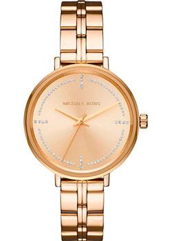 fashion наручные  женские часы Michael Kors MK3792. Коллекция Bridgette.